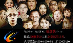 yun-1-300x179.jpg