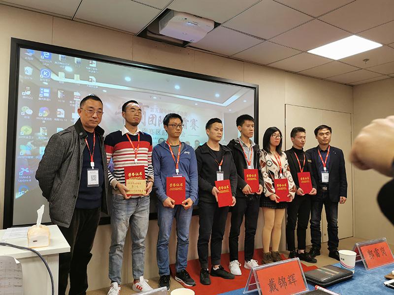 11月27日牛商争霸赛表彰大会小图.jpg