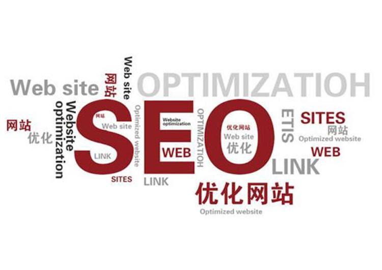 云南网站优化的四种链接