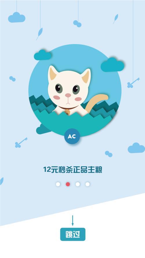 云南宠物识别APP开发功能特点